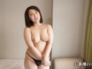 【大学生x極上ボイン乳人妻】個人撮影 32歳 人妻を骨抜きにする...
