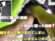 【HD盗撮動画】セクシー清純女子校生の食い込みパンチラを尾行しながら隠し撮り!!